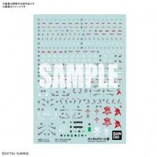 [PREORDER] Gundam Decal 125 - RG 1/144  ν (Nu) Gundam