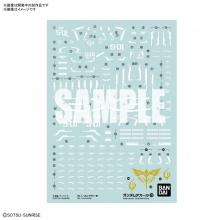 [PREORDER] Gundam Decal 126 - RG 1/144 Sazabi
