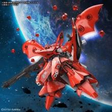 [PREORDER] HGUC 1/144 Nightingale