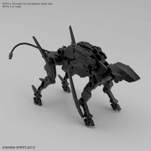 [PREORDER] 30 Minute Missions - 30MM Extended Armament Vehicle (Dog Mecha Ver.)