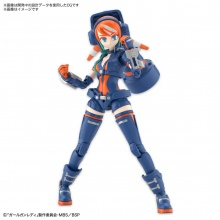[PREORDER] Girl Gun Lady - Lady Commander Amatsu