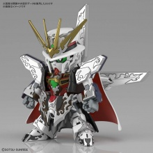 [PREORDER] SD World Heroes: Arsene Gundam X