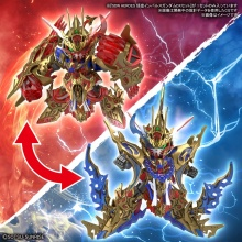 [PREORDER] SD World Heroes: Wukong Impulse Gundam DX Set