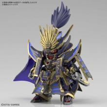 [PREORDER] SD World Heroes: Nobunaga Gundam Epyon Dark Mask Ver.