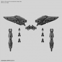 [PREORDER] 30 Minute Missions - 30MM 1/144 Option Parts Set 5 (Multi Wing/Multi Booster)