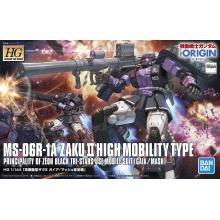 HG 1/144 Zaku II High Mobility Type (Gaia/Mash Custom)