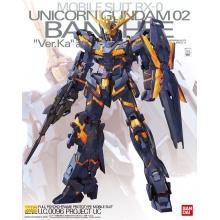 "MG 1/100 Unicorn Gundam 02 Banshee ""Ver.Ka"""