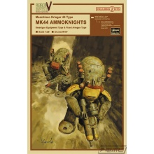 Maschinen Krieger Model Kit - 1/20 Robot Battle V - Type M44 Ammoknights