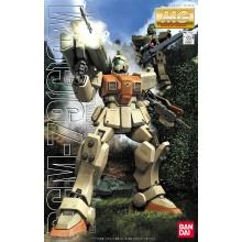 MG 1/100 RGM-79[G] GM