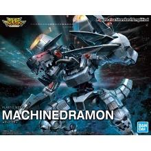 Figure-rise Standard Amplified - Digimon: Machinedramon