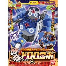 Keroro Gunso Plamo Collection - Dororo Robo