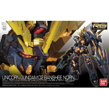 RG 1/144 Unicorn Gundam 02 Banshee Norn