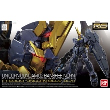 "1/144 RG RX-0[N] Unicorn Gundam 02 Banshee Norn [Premium ""Unicorn Mode"" Box]"
