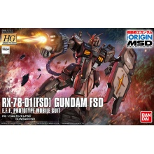 1/144 HG RX-78-01(FSD) Gundam Full Scale Development