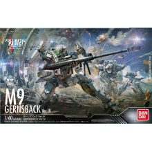 1/60 Full Metal Panic! Invisible Victory - HG Gernsback Ver.IV