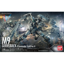 1/60 Full Metal Panic! Invisible Victory - HG Mao's Gernsback (Commander Type) Ver. IV