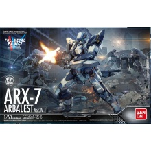 1/60 Full Metal Panic! Invisible Victory - HG Arbalest Ver. IV