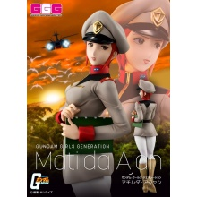1/8 Gundam Girls Generation: Mobile Suit Gundam - Matilda Ajan