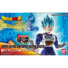 Figure-rise Standard Dragon Ball - Saiyan God Super Saiya Vegeta
