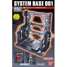 Builders Parts System Base (Gunmetal)