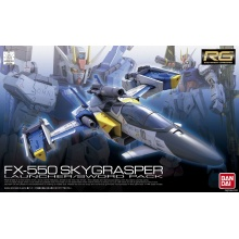 RG 1/144 Skygrasper Launcher/Sword Pack