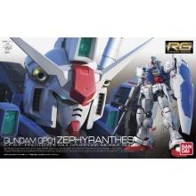 RG 1/144 Gundam GP01 Zephyranthes