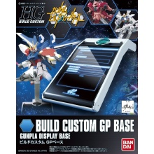 HGBC Build Custom GP Base