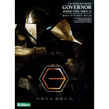 HEXA GEAR - 1/24 GOVERNOR Armor Type: Pawn A1