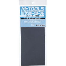 Mr.Waterproof Sand Paper 800