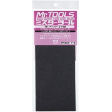Mr.Waterproof Sand Paper 180
