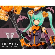 1/1 Megami Device Chaos & Pretty - Magical Girl Darkness