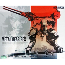 Metal Gear Solid: 1/100 Metal Gear Rex