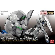 """RG 1/144 Unicorn Gundam (Premium """"Unicorn Mode"""" Box)"""