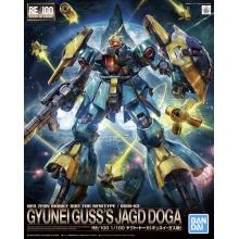 1/100 RE/100 Gyunei Guss's Jagd Doga