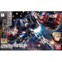 HGIBO 1/144 Gundam Dantalion