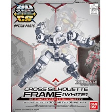 SD Gundam Cross Silhouette: Cross Silhouette Frame [White]