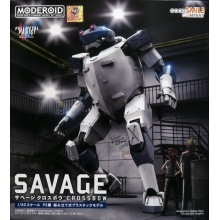 MODEROID Full Metal Panic! Invisible Victory - 1/60 Savage Crossbow