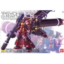 1/100 MG High Mobility Type Psycho Zaku Ver.Ka (GUNDAM THUNDERBOLT ver.)