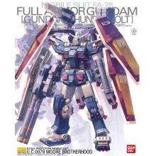 """MG 1/100 Full Armor Gundam """"Ver.Ka"""" (GUNDAM THUNDERBOLT Ver.)"""