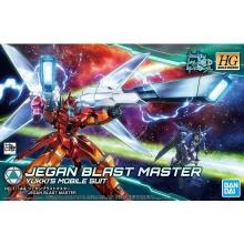 1/144 HGBD Jegan Blast Master