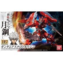 HGIBO 1/144 Gundam Astaroth Origin