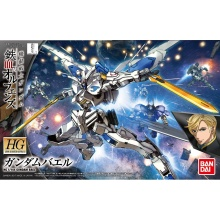 1/144 HGIBO Gundam Bael
