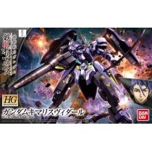 HGIBO 1/144 Gundam Kimaris Vidar