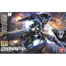 1/144 HGIBO Gundam Vidar
