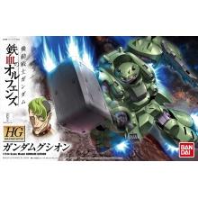 1/144 HGIBO Gundam Gusion