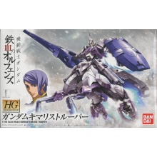 1/144 HGIBO Gundam Kimaris Trooper