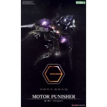 HEXA GEAR - 1/24 Motor Punisher