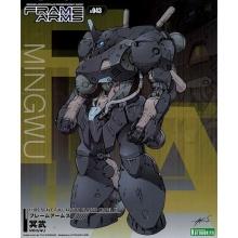 1/100 Frame Arms - Mingwu