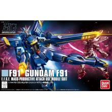 1/144 HGUC Gundam F91 (Harrison Maddin Custom)