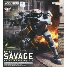 MODEROID Full Metal Panic! Invisible Victory - 1/60 Rk-92 Savage (GRAY)